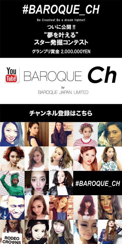 0903163859_baroque_ch