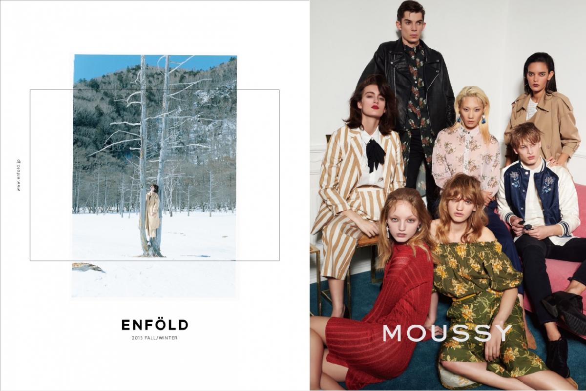 ENFOLD_MOUSSY_VISUAL-01